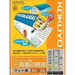 """コクヨ """"IJP用マット紙"""" スーパーファイングレード 両面印刷用 (B5サイズ・30枚) KJM26B530"""
