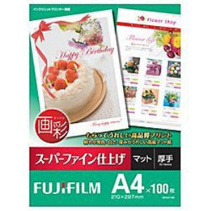 FUJI  FILM 画彩 スーパーファイン仕上げ A4 100枚 SFA4100