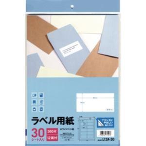 エーワン ラベル用紙 A4判12面 30シート L12A-30