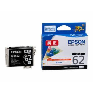 EPSON インク ICBK62
