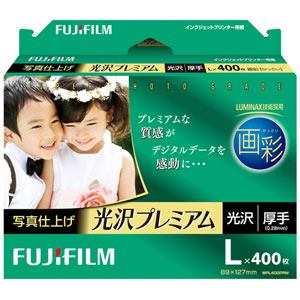 FUJI FILM インクジェットペーパー 画彩 写真仕上げ 光沢プレミアム L 400枚 WPL400PRM