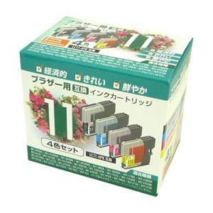【クリックでお店のこの商品のページへ】PPC ブラザー用 LC11-4PK互換インク(4色セット) PP-BLC11-4P