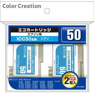 Color Creation エコカートリッジ ICBK50互換 CCE-ICC50