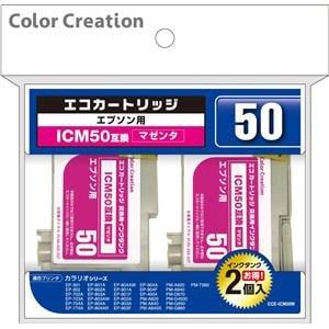Color Creation エコカートリッジ ICBK50互換 CCE-ICM50