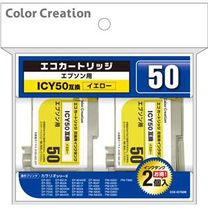 Color Creation エコカートリッジ ICBK50互換 CCE-ICY50