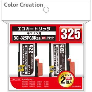 Color Creation エコカートリッジ BCI-325PGBK互換 CCC-325PGBK
