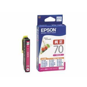 EPSON インクカートリッジ ICM70
