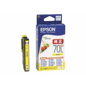 エプソン ICY70L 【純正】インクカートリッジ イエロー(増量タイプ)