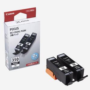 Canon インク BCI-350XLPGBK2P