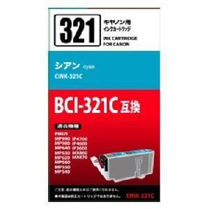 オーム電機 インク CINK321C