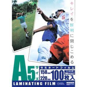 オーム電機 ラミネートフィルム LAM-FA51003