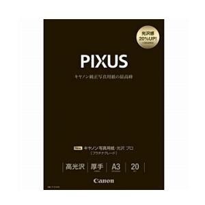 Canon 用紙 PT201A320