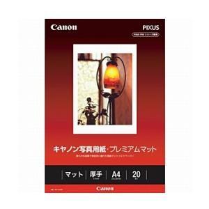 キヤノン PM-101A420 【純正】写真用紙・プレミアムマット (A4・20枚)