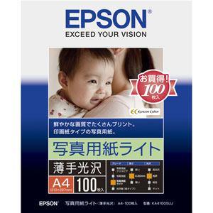EPSON 写真用紙ライト 薄手光沢(A4サイズ・100枚) KA4100SLU