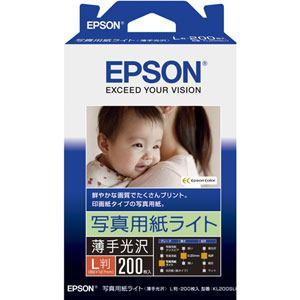 EPSON 写真用紙ライト 薄手光沢(L判・200枚) KL200SLU