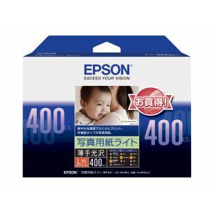 EPSON 写真用紙ライト 薄手光沢(L判・400枚) KL400SLU