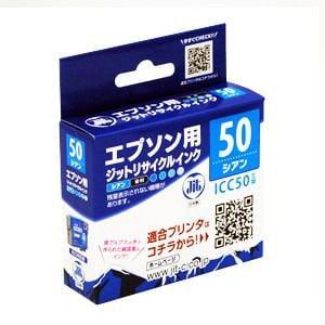 ジット 互換インク JIT-KE50C