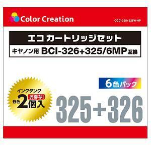 エレコム 互換インク CCC325+326W6P