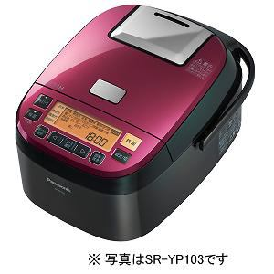 Panasonic 炊飯器 おどり炊き SR-YP183-R