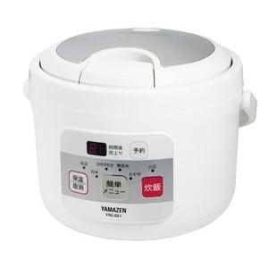 YAMAZEN マイコン式炊飯ジャー 炊飯器(約3合) YRC-051(W)