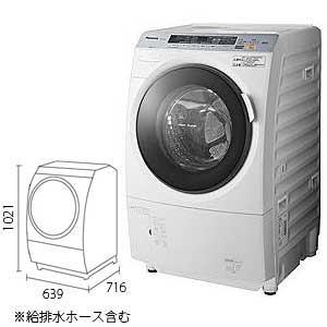 Panasonic ドラム式洗濯乾燥機 NA-VX3101L-W