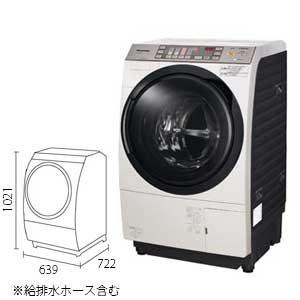 Panasonic エコナビ搭載 ドラム式洗濯乾燥機 ヒートポンプ乾燥機能付き (洗濯9.0kg/乾燥6.0kg・左開き) ノーブルシャンパン NA-VX530
