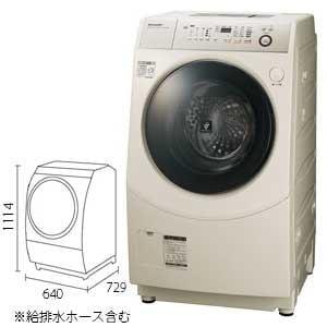 SHARP ドラム式洗濯乾燥機(9.0kg・左開き) ゴールド系 ES-V540-NL
