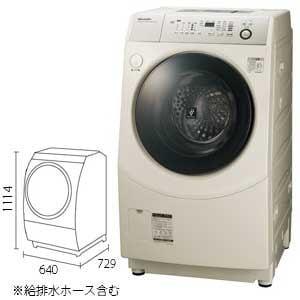 SHARP ドラム式洗濯乾燥機(9.0kg・右開き) ゴールド系 ES-V540-NR