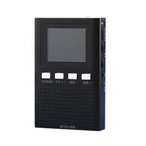 ステイヤー ST-POR01BK ワンセグTV/FM/AMラジオ ブラック