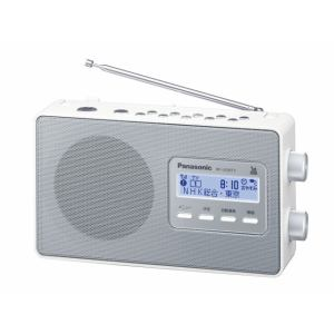 パナソニック RFU100TV RF-U100TV-WワンセグTV(音声)/AM/FMラジオホワイト