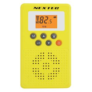 NEXTEC NX-109RD-YW 防災ラジオ イエロー