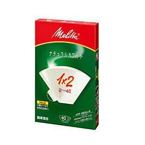 メリタ PA1X2 フィルターペーパー「アロマジック」(2?4杯用/40枚入)PA1×2色ナチュラルホワイト