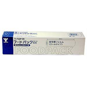 フードパック用替えロール YFDP28