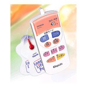 オムロン 低周波治療器 HV-F125