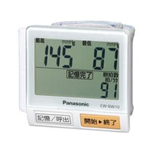 パナソニック EW-BW10-W 電子血圧計