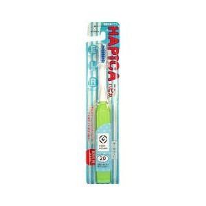 ハピカ DB-3G ブリスターパックグリーン