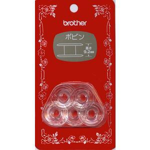 ブラザー X80309-002 家庭用ミシンボビン 5個入り(厚み 9.2mm/11.5mm)