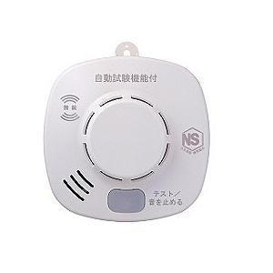 ホーチキ SS-2LR-T1 煙式住宅用火災警報器(電池式)