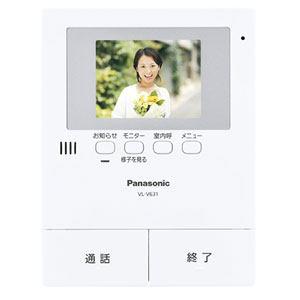 Panasonic テレビドアホン用増設モニター(電源コード式、直結式兼用)VL-V631K VL-V631K