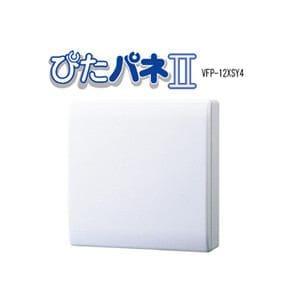 TOSHIBA 圧力形パイプ用換気扇(径150)SL端子付 VFP-12XSY4