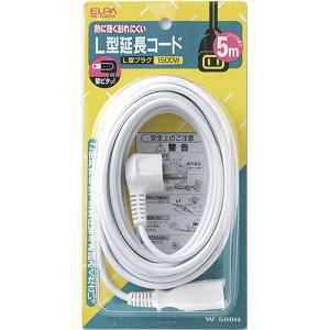 ELPA L型延長コード 5m W-500H