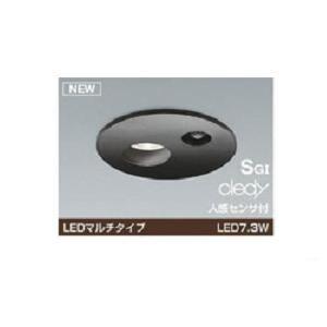 小泉 LEDノキシタダウンライト AUE651033
