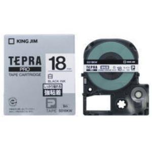 キングジム テプラ 強粘着ラベルテープ (白テープ/黒文字/18mm幅) SS18KW