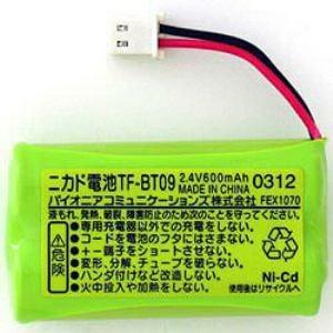 パイオニア コードレス子機用充電池 TF-BT09