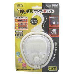 LEDセンサーツキライト LEDB101S