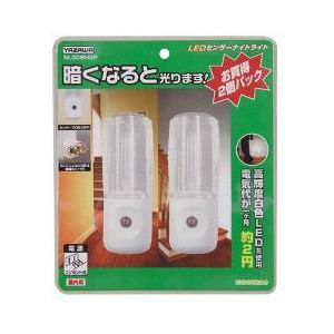 ヤザワ LEDセンサーナイトライト2P NL30WH2P