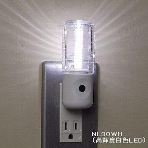 ヤザワ LEDナイトライト ホワイト NL30WHヤザワ