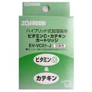 ZOJIRUSHI ビタミンC・カテキン交換用カートリッジ EV-VC01-J