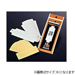 ブラザー スタンプクリエーター用印面表示ラベル (サイズ20/20印                    面分) QS-L20 QSL20