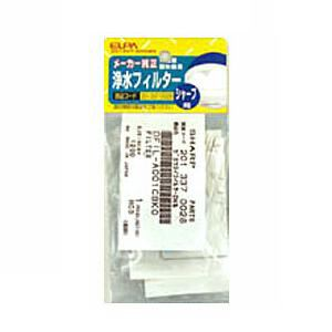 ELPA 冷蔵庫用フィルター 201337-0028H